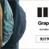 graphpaper_16aw